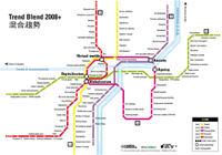 Trendblend2008